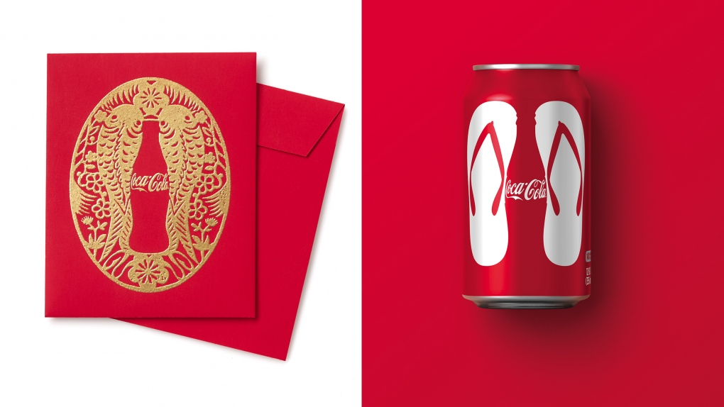 Coca-Cola Chinese New Year Flip Flip Can